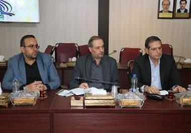 Joint meeting with the department of fishing and capture fisheries of the Iran Fisheries Organization
