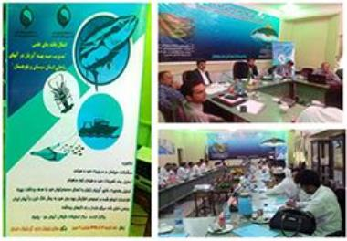 Training session at the Chabahar Offshore Fisheries Research Center