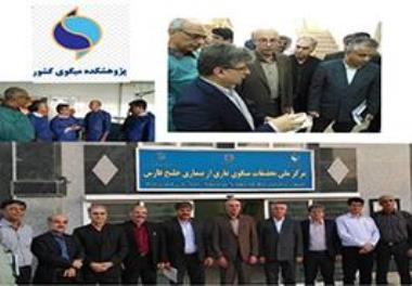 Visiting the Shrimp Research Institute of Iran – Bushehr