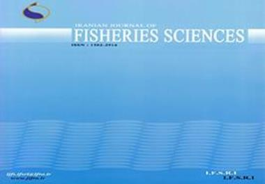 The Iranian Journal of Fisheries Sciences ranked first